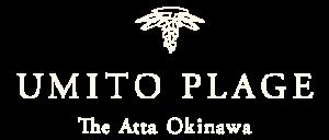 UMITO PLAGE The Atta Okinawaのオフィシャルロゴ